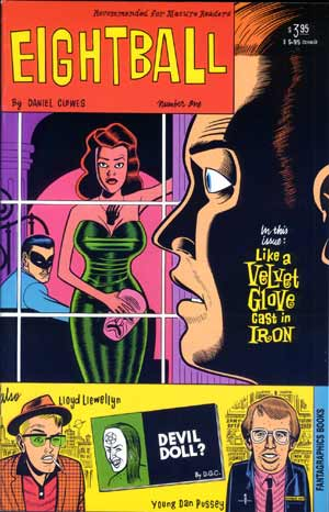 clowes_eightball_cover_1.jpg